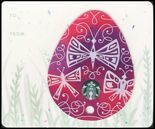 Starbucks POLAND Warsaw EASTER 2017 Prepaid Gift Card