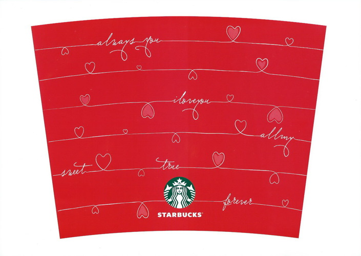 Starbucks Create Your Own Tumbler Valentins Kubek Termiczny